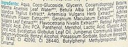 Exfoliant pentru scalp - Natura Siberica Super Siberica Professional Mousse-Peeling Deep Cleanising & Freshness — Imagine N3
