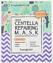 Parfumuri și produse cosmetice Mască din țesătură pentru față - Huangjisoo Centella Repairing Mask
