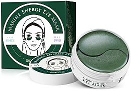 Parfumuri și produse cosmetice Patch-uri de hidrogel sub ochi - Shangpree Marine Energy Eye Mask