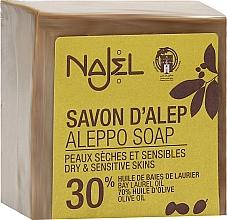 Parfumuri și produse cosmetice Sapun cu extract de Alep și ulei de laur 30% - Najel Aleppo Soap 30% Bay Laurel Oil