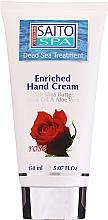 """Parfumuri și produse cosmetice Cremă de mâini """"Trandafir"""" - Saito Spa Hand Cream Rose"""