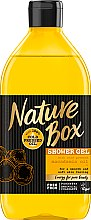 Parfumuri și produse cosmetice Gel de duș - Nature Box Macadamia Oil Shower Gel