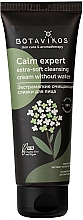 Parfumuri și produse cosmetice Cremă de curățare extra moale pentru față - Botavikos Skin Care & Aromatherapy Calm Expert