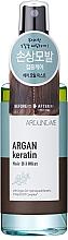 Parfumuri și produse cosmetice Mist pentru păr - Welcos Around Me Argan Keratin Hair Oil Mist