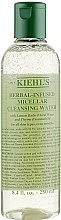 Parfumuri și produse cosmetice Apă micelară cu extract de plante - Kiehl`s Herbal-Infused Micellar Cleansing Water