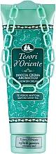 Parfumuri și produse cosmetice Tesori d`Oriente Matcha Green Tea - Cremă-gel de duș