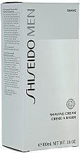 Cremă de ras - Shiseido Men Shaving Cream — Imagine N1