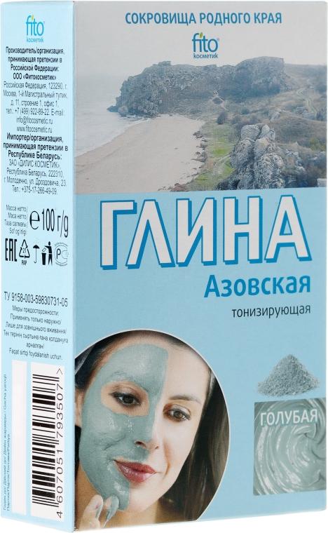 """Argilă pentru față și corp """"Azov"""", albastră - FitoKosmetik"""
