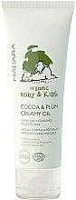 Parfumuri și produse cosmetice Ulei de corp pentru copii - Madara Cosmetics Ecobaby Creamy Baby Oil Cocoa and Plum