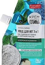 Parfumuri și produse cosmetice Cremă-Scrub pentru picioare 3 în 1 - FitoKosmetik Rețete populare