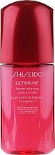 Set - Shiseido White Lucent Beauty Blossoms Holiday Kit (f/cr/50ml + f/foam/5ml + f/softner/7ml + conc/10ml) — Imagine N5