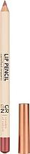 Parfumuri și produse cosmetice Creion contur de buze - GRN Lip Pencil