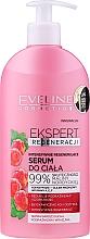 """Parfumuri și produse cosmetice Ser regenerant pentru corp """"Zmeură"""" - Eveline Cosmetics Ekspert Serum"""