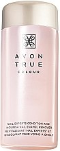 Parfumuri și produse cosmetice Dizolvant pentru lac de unghii - Avon True