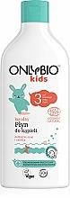 Parfumuri și produse cosmetice Spumă de baie delicată pentru copii - Only Bio Kids Gentle Bubble Bath From 3 Years