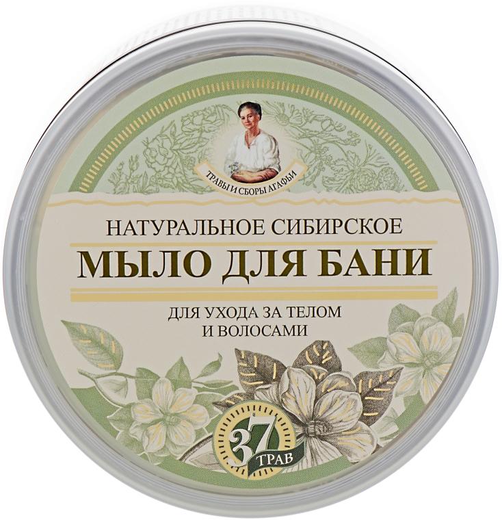 Săpun natural de baie siberian - Reţete bunicii Agafia