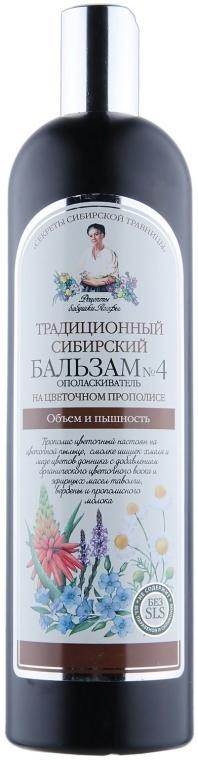"""Balsam Siberian Nr.4 """"Volum și aspect mătăsos"""" cu extract de propolis de flori pentru păr - Retzepty Babushki Agafia"""