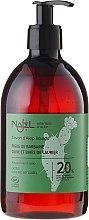 Parfumuri și produse cosmetice Săpun lichid - Najel Aleppo 20% Liquid Soap