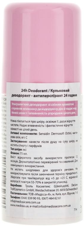 Deodorant roll-on, fără aluminiu - Declare 24 h Deodorant — Imagine N2