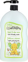 "Parfumuri și produse cosmetice Șampon pentru copii ""Măr și Aloe Vera"" - Bluxcosmetics Naturaphy Hair & Body Wash"