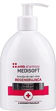 Parfumuri și produse cosmetice Emulsie revitalizantă pentru mâini și corp - Anida Medisoft