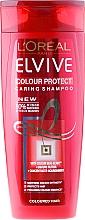"Parfumuri și produse cosmetice Șampon ""Protecția culorii"" - L'Oreal Paris Elvive Colour Protect Shampoo"