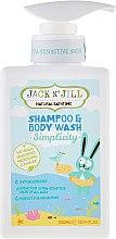Parfumuri și produse cosmetice Șampon-Gel de duș pentru copii, 2 în 1 - Jack N' Jill Simplicity Shampoo & Body Wash