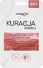 Parfumuri și produse cosmetice Mască pentru gât și decolteu - Marion Age Treatment Mask 60+