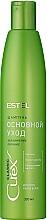 """Parfumuri și produse cosmetice Șampon """"Hidratare și Nutriție"""" pentru toate tipurile de păr - Estel Professional Curex Classic"""
