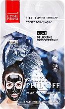 """Parfumuri și produse cosmetice Mască de față """"Gel pentru curățare + mască de exfoliere"""" - Czyste Piekno Peel Off Mask"""