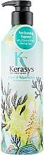 "Parfumuri și produse cosmetice Șampon ""Charm"" - KeraSys Pure & Charming Perfumed Shampoo"