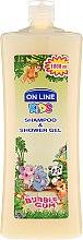 """Parfumuri și produse cosmetice Șampon-gel de duș """"Gumă de mestecat"""" - On Line Kids Shampoo & Body Wash Bubble Gum"""