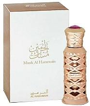 Parfumuri și produse cosmetice Al Haramain Musk Al Haramain - Parfum de ulei