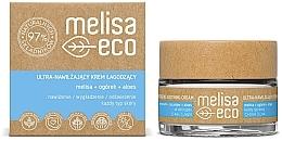 Parfumuri și produse cosmetice Cremă ultra hidratantă și calmantă pentru față - Melisa Eco