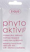 Parfumuri și produse cosmetice Mască de față PhytoAktiv - Ziaja Face Mask