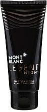 Montblanc Legend Night - Set (edp/100ml + ash/balm/100ml + sh/gel/100ml) — Imagine N5