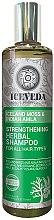 Parfumuri și produse cosmetice Șampon de păr - Natura Siberica Iceveda Iceland Moss&Indian Amla Strengthening Herbal Shampoo