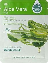 """Parfumuri și produse cosmetice Mască hidratantă pentru față """"Aloe-Vera"""" - Rorec Natural Skin Aloe Mask"""
