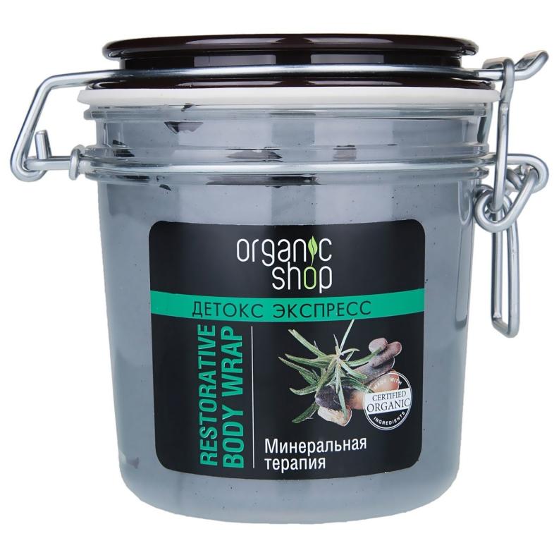 "Body wrap detox express ""Terapie minerală"" - Organic Shop Restorative Body Wrap — Imagine N1"