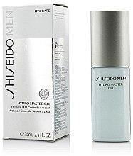 Parfumuri și produse cosmetice Gel pentru față hidratant - Shiseido Hydro Master Gel