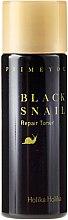 Set - Holika Holika Prime Youth Black Snail Skin Care Kit (mask + cr/18ml + tonic/31g + emulsion/31ml) — Imagine N5