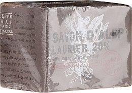 Parfumuri și produse cosmetice Săpun de Alepo cu ulei de laur 20% - Tade Aleppo Laurel Soap 20%