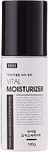 Parfumuri și produse cosmetice Emulsie hidratantă pentru față - KNH Vital Moisturizer