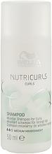 Parfumuri și produse cosmetice Șampon pentru părul creț - Wella Professionals Nutricurls Curls Shampoo (mini)
