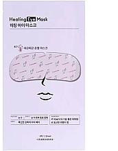 """Parfumuri și produse cosmetice Mască pentru ochi """"Lavandă"""" - Etude House Heating Eye Mask"""