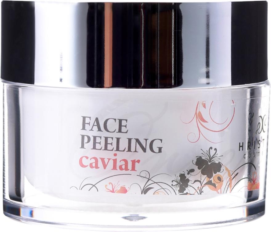Scrub de față cu caviar - Hristina Cosmetics Orient Caviar Face Peeling
