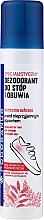 Parfumuri și produse cosmetice Spray-deodorant pentru picioare și încălțăminte - Podosanus Deodorant Foot Spray