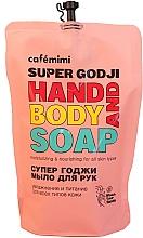"""Parfumuri și produse cosmetice Săpun lichid pentru mâini """"Super Goji"""" - Cafe Mimi Super Godji Hand And Body Soap (doy-pack)"""