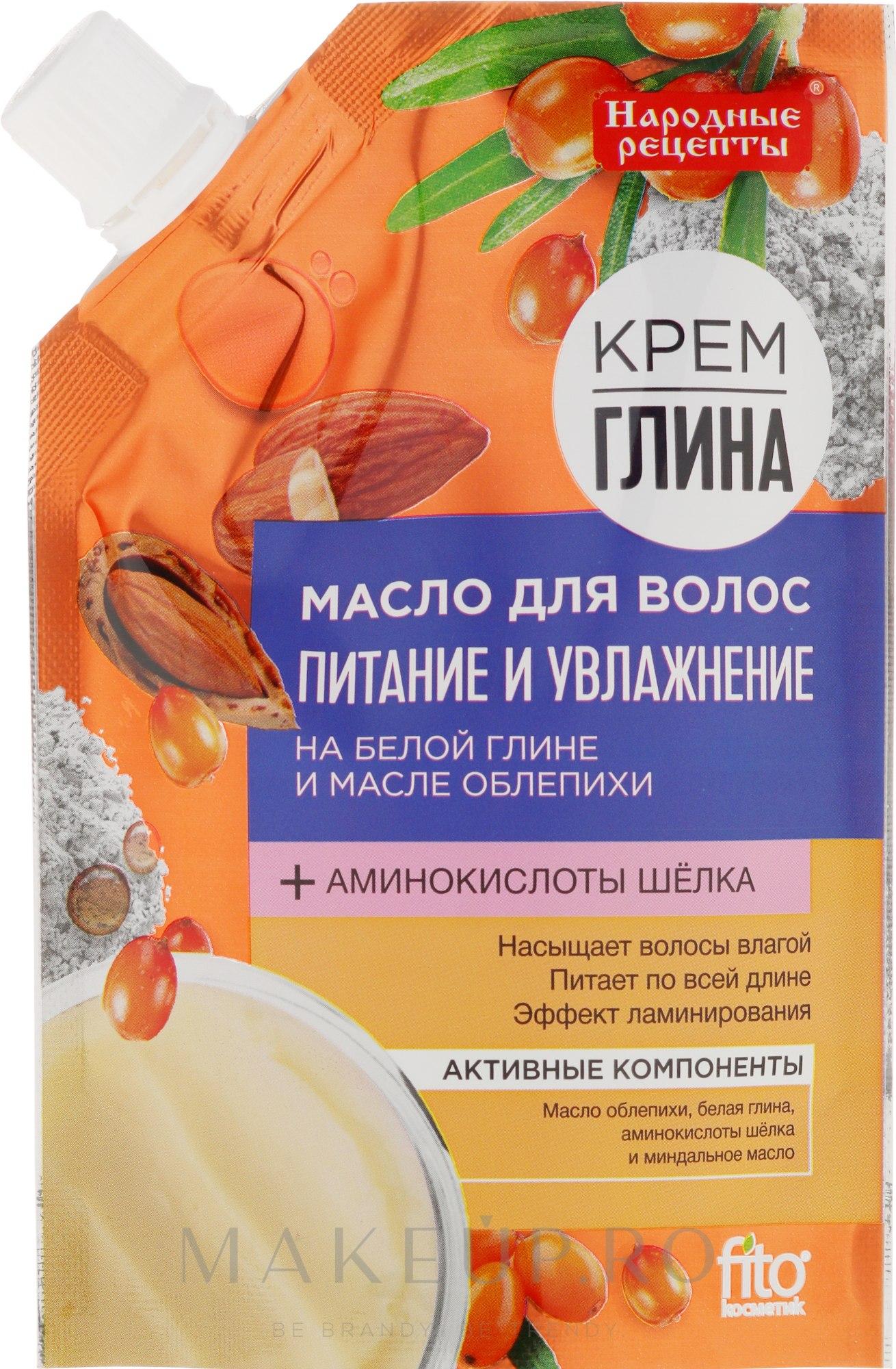 """Ulei pentru păr """"Nutriție și hidratare"""" - FitoKosmetik Rețete populare — Imagine 100 ml"""