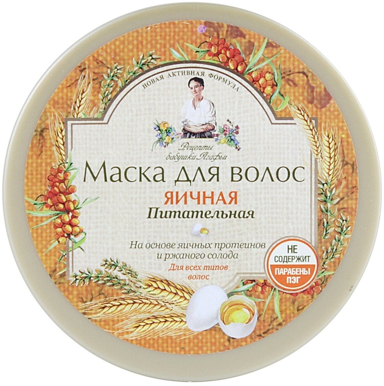 Mască cu ou pentru păr - Reţete bunicii Agafia